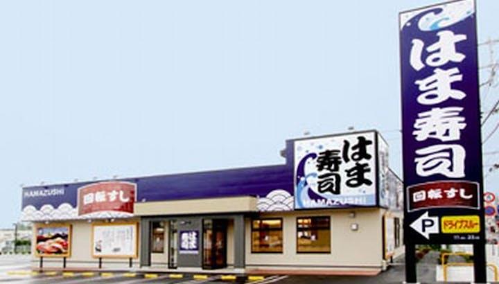 はま寿司のカロリーは?ダイエット中でも食べられるおすすめメニューを紹介