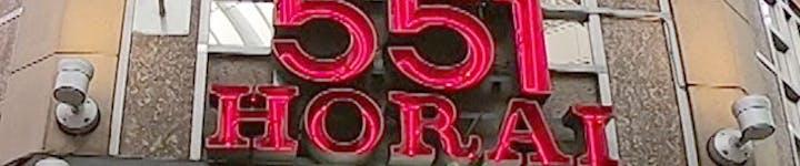 551蓬莱のカロリーは高め!人気の豚まん・焼売のカロリーや糖質を分析!
