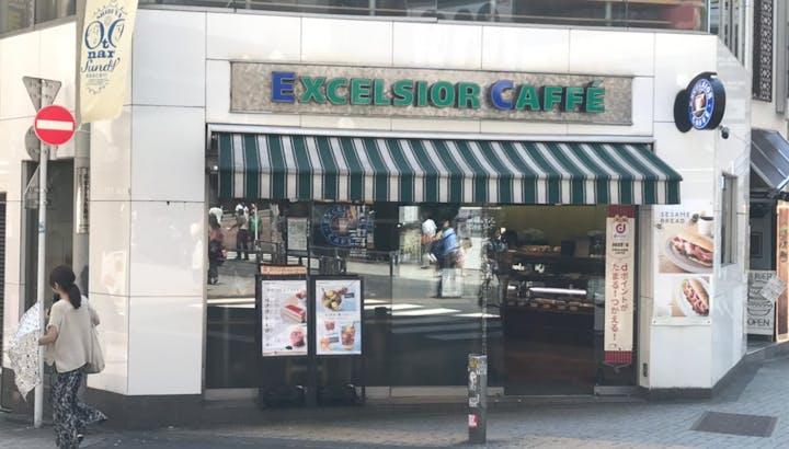 エクセルシオールカフェのカロリーを知りたい方必見!ダイエット中でもOKのメニューはどれ?