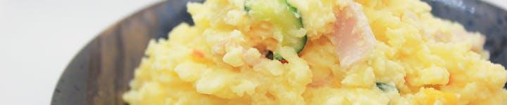 ポテトサラダは簡単にカロリー・糖質オフできる!ダイエット中でも怖くないレシピを紹介