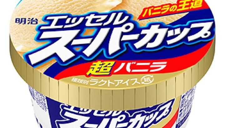 スーパーカップのカロリー・糖質を徹底解説!工夫すればダイエット中でもOK